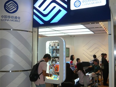 作品名称:香港中国移动(现代 门店)案例风格:现代