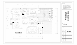 设计师:胡松成设计机构:诚信装饰参考价格:15万空