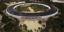 """苹果公司新总部外形酷似""""宇宙飞船"""",未来感十足!"""