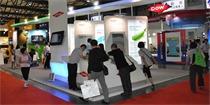 第14届中国哈尔滨国际绿色节能建筑装饰及材料博览会