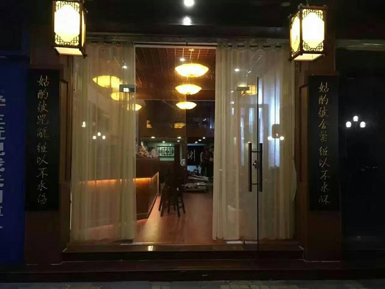 临渊酒坊 这有酒你有故事吗?
