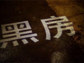 北京旧宫吧友网咖