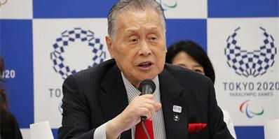 2020年东京奥运会吉祥物征集评选活动正式启动