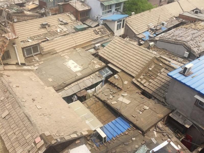 北京大杂院改造