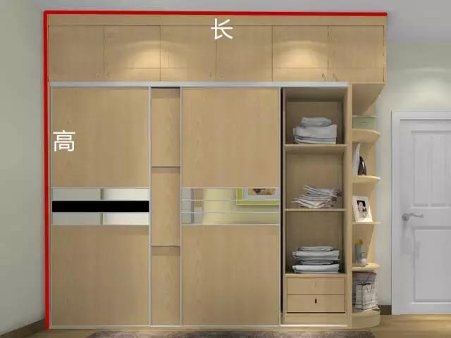 硬装设计之定制家具
