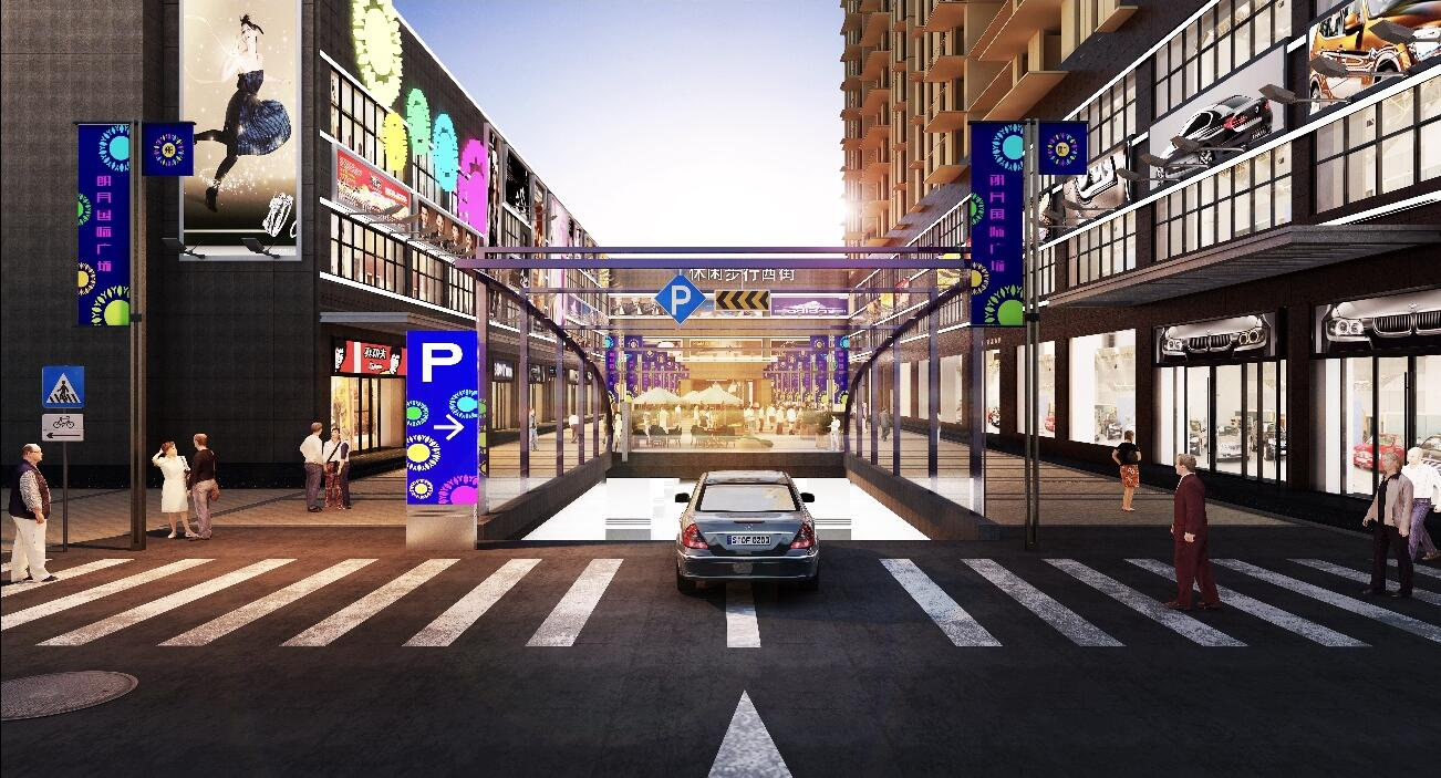 朗月商业广场